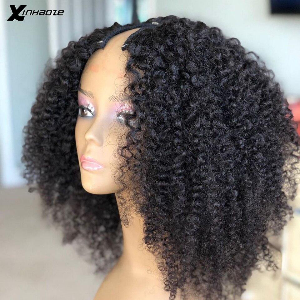 Afro Kinky Curly Wig U Part Wig Human Hair Wigs Brazilian Remy 180 Density Glueless Human Hair Wig 8-26 Inch For Women Xinhaoze